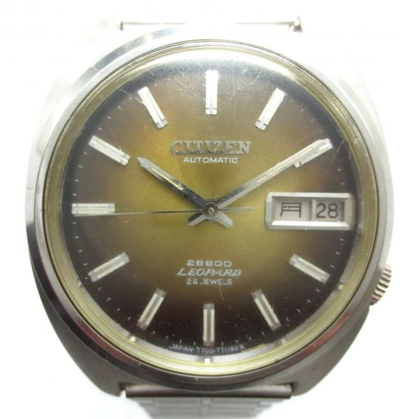 C-T045 (CITIZEN)