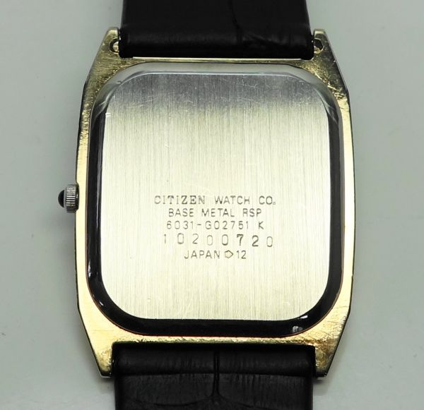 C-8736 (CITIZEN)
