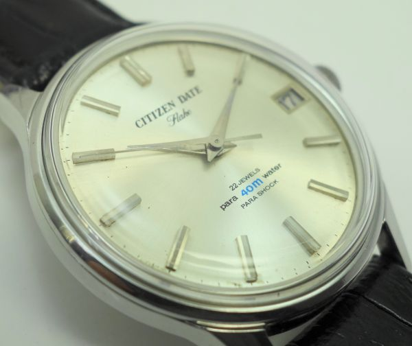 C-8786 (CITIZEN)