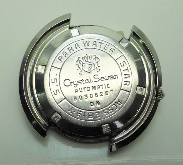 C-8824 (CITIZEN)