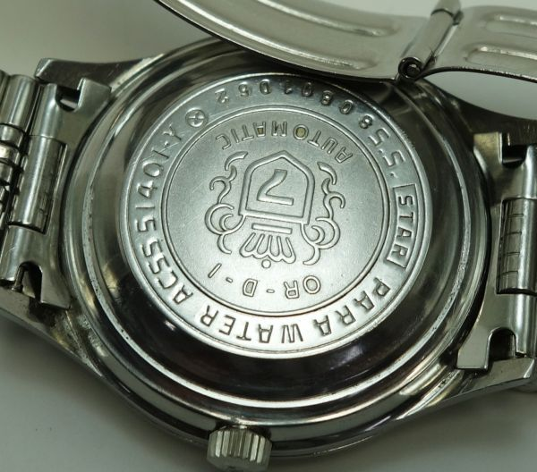 C-8832 (CITIZEN)