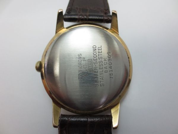 C-8486 (CITIZEN)