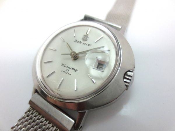 C-T050 (CITIZEN)