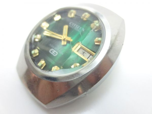 C-8658 (CITIZEN)