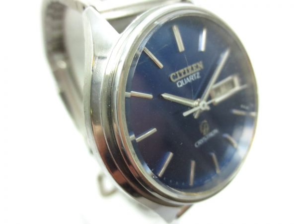 C-8664 (CITIZEN)